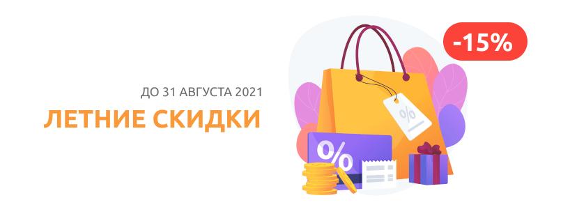 prodazha-kartridzhey-moskva-vyyezd